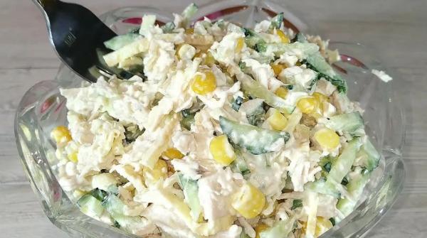 Дуже смачний салат для будь-якого святкового столу