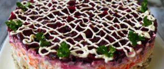 «Грибочки під шубою», рецепт салату
