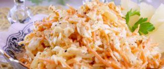 Морквяно-ананасовий салат, рецепт