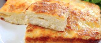 Пиріг з лаваша з сиром, рецепт