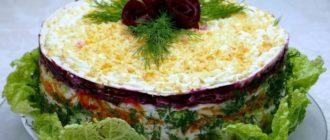 Салатний торт «Оселедець під шубою по-пекінськи» - рецепт