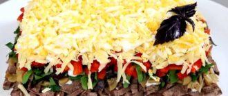 Святковий салат, рецепт
