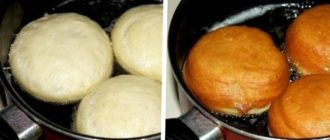 Українські пончики, рецепт