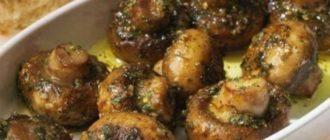 Запечені гриби зі спеціями, рецепт