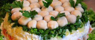 Багатошаровий салат «Грибна галявина», рецепт