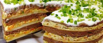 Багатошаровий закусочний торт, рецепт