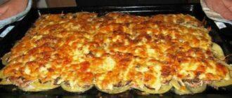 Картопляна запіканка з фаршем і грибами, рецепт