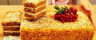 Морквяний торт, рецепт приготування