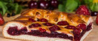 Пиріг з ягідною начинкою, рецепт