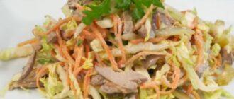 Салат з курячої печінки і капусти - детальний рецепт