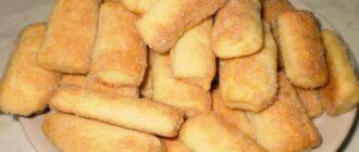 Смачненьке печиво на майонезі, рецепт