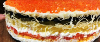 Святковий салат «Русалочка», рецепт