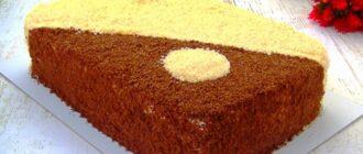 Торт «День і Ніч», рецепт