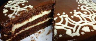 Вегетаріанський торт, рецепт
