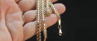 Як перевірити золото - корисні поради