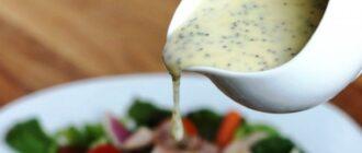 7 найкращих соусів для салатів, рецепт приготування