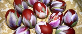 Фарбування яєць до Великодня - два цікавих методи
