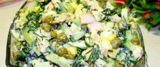 Неймовірно простий салат - рецепт приготування
