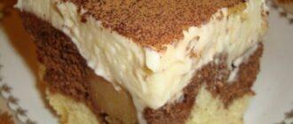 Пляцок «Ніжність» - рецепт приготування