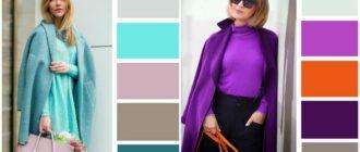 Поєднання кольорів в одязі - 39 цікавих ідей
