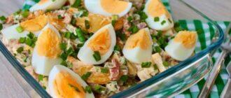 Салат «Чоловіча слабкість» - рецепт приготування