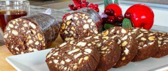 Смачна шоколадна ковбаса - рецепт приготування