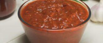 Грузинський соус «Ткемалі» - рецепт приготування