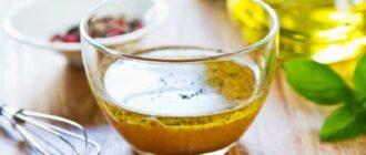 Соус для вінегрету - рецепт приготування