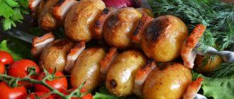 Картопля з салом на шампурах, рецепт приготування