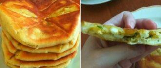 Коржі з яйцем і зеленою цибулею - рецепт приготування