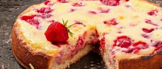 Літній пиріг з полуницею - рецепт приготування
