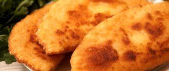 Пиріжки з сиром і зеленню - рецепт приготування