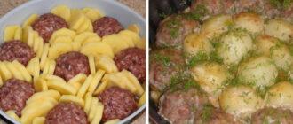 Швидка вечеря з картоплі і фаршу, рецепт приготування