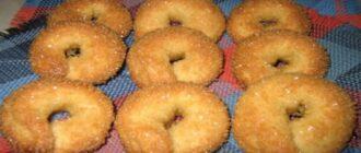 Італійське цукрове печиво! - рецепт приготування