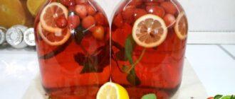 Компот «Полуничний мохіто», рецепт приготування