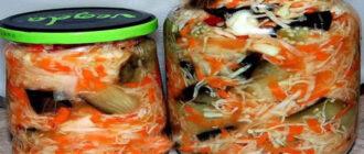 Маринована капуста з баклажанами, рецепт приготування