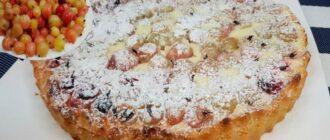 Пісочний пиріг, рецепт приготування