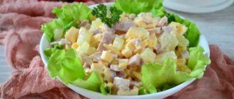 Мій улюблений салат «Одеса» - рецепт приготування