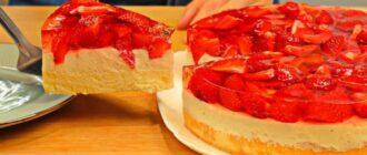 Тірольський пиріг із заварним кремом, рецепт приготування