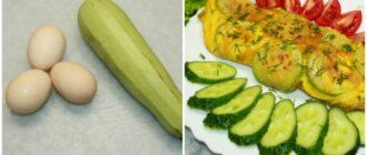 Оригінальна яєчня з кабачками - рецепт приготування