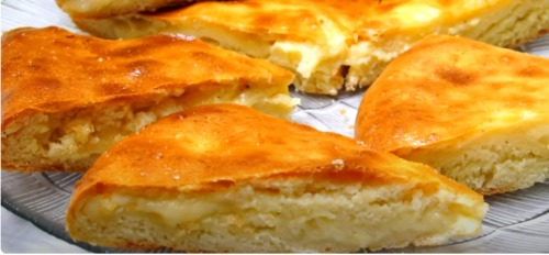 Дуже смачний пиріг, не відтягнути від нього за вуха. А потрібно лише трохи кефіру і борошна