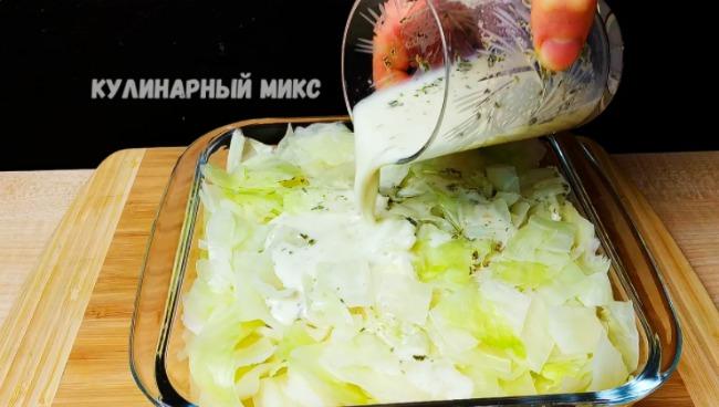 Відкрила для себе новий рецепт капусти «вершкова»: смачніше, ніж смажена, тільки простіше